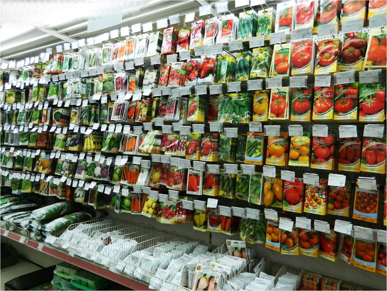Покупаем семена