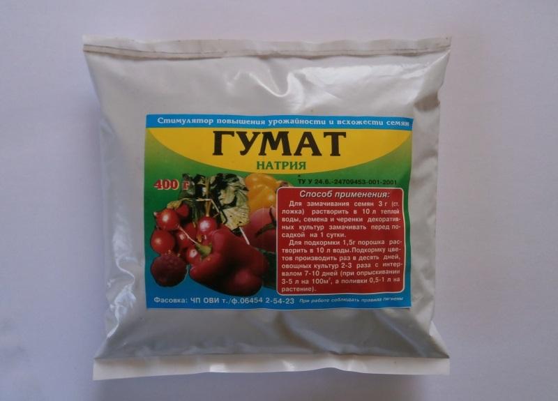 Препарат Гумат натрия