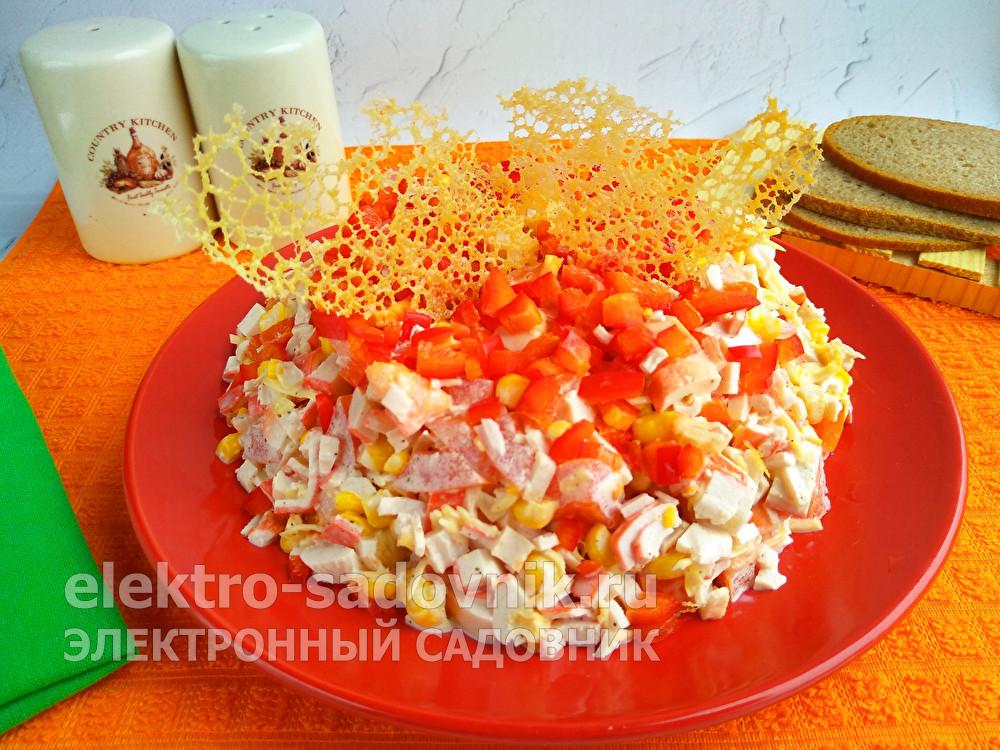 салат Коралловый риф с крабовыми палочками