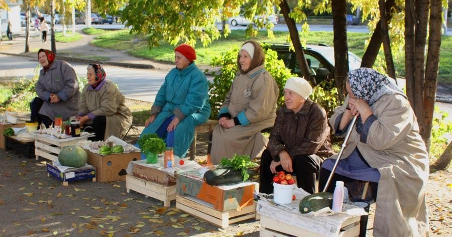 торговля продуктами на улице