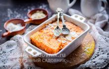 морковная запеканка