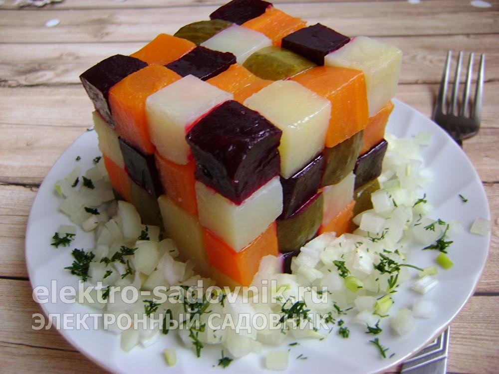 винегрет кубик рубик