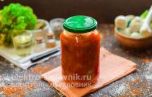 улетный салат из кабачков на зиму