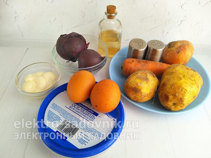 ингредиенты для ленивой шубы