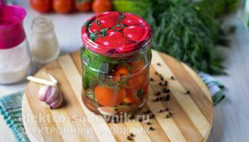 помидоры черри с огурцами маринованные