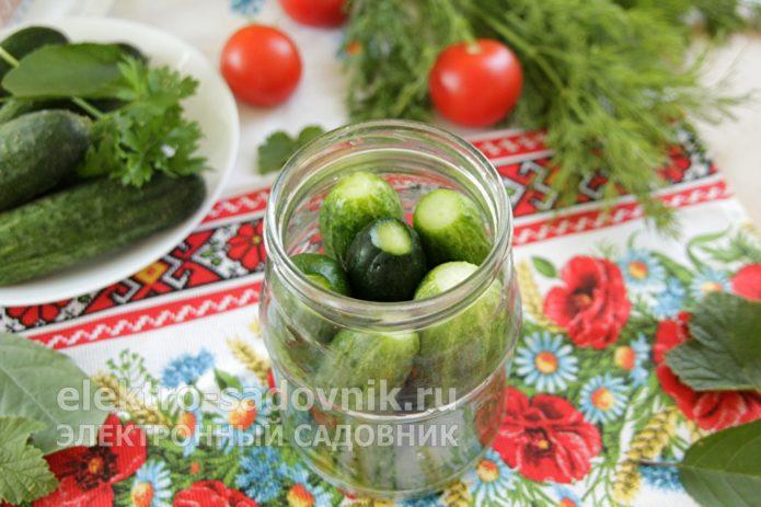 вложить овощи