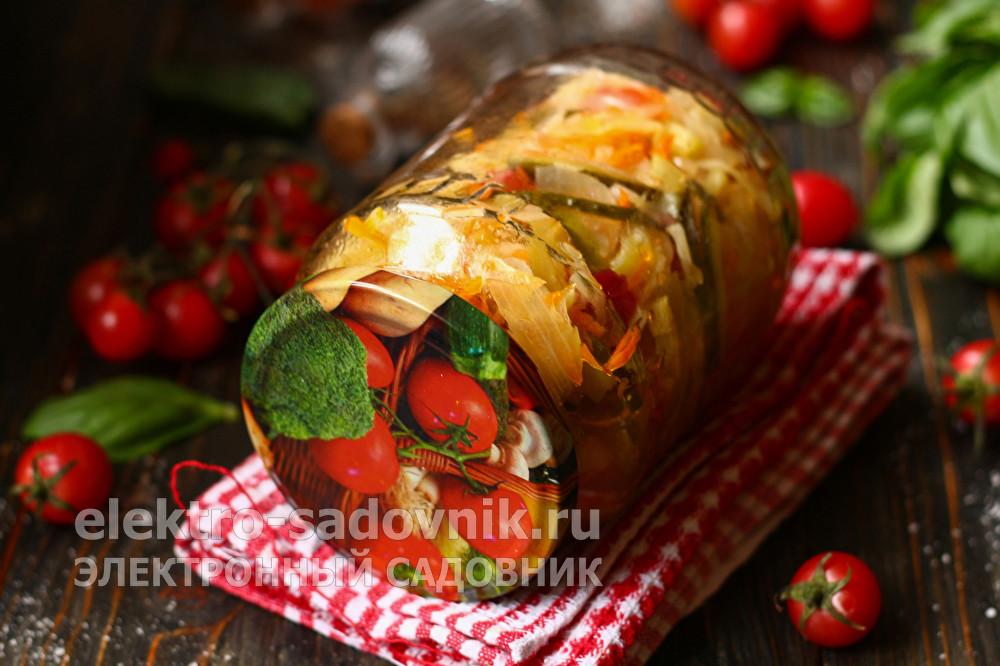 овощной салат без стерилизации