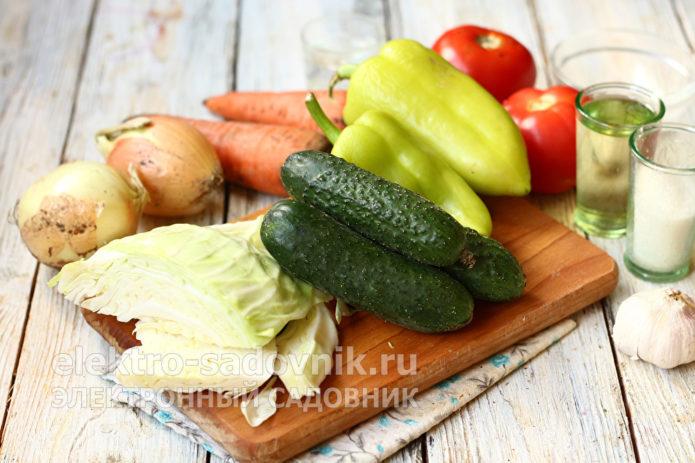 ингредиенты для заготовки на зиму