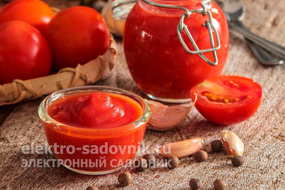кетчуп в домашних условиях на зиму