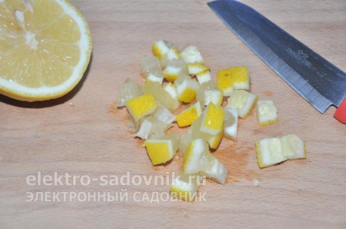 лимон нарезать кубиком