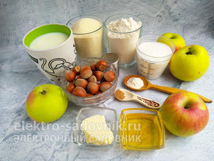ингредиенты для болгарского яблочного пирога