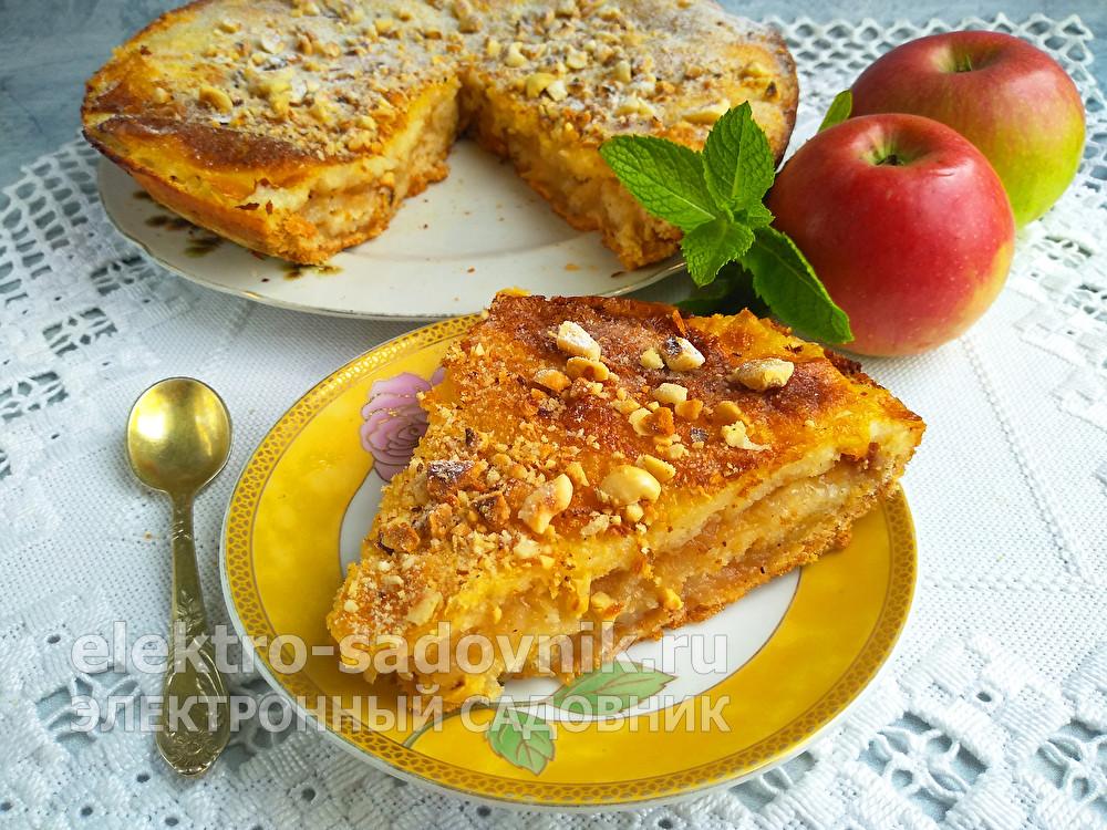яблочный пирог с фундуком