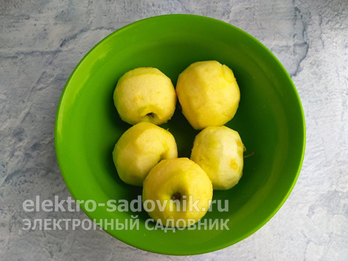 яблоки очистить от кожуры