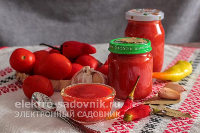 кетчуп из томатов на зиму