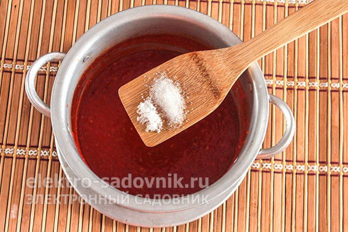 всыпать соль с сахаром