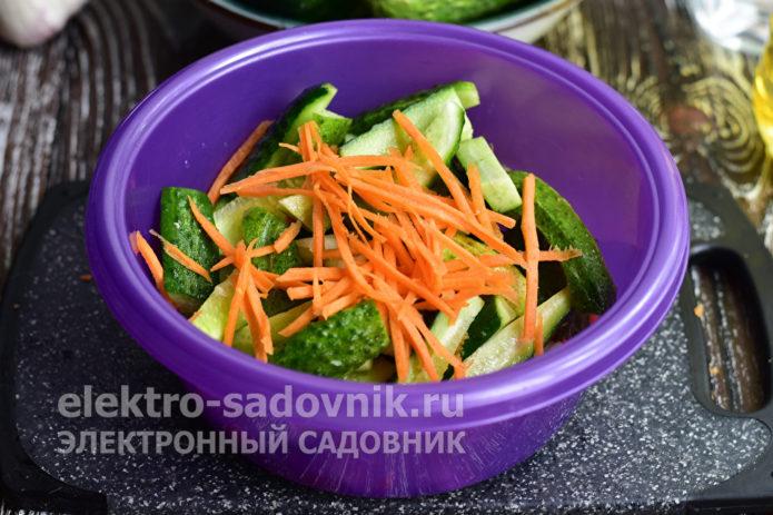 добавить к огурцам морковь