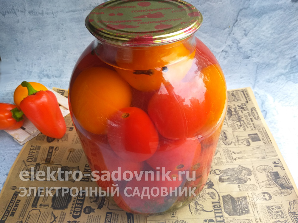 помидоры в загадочном маринаде