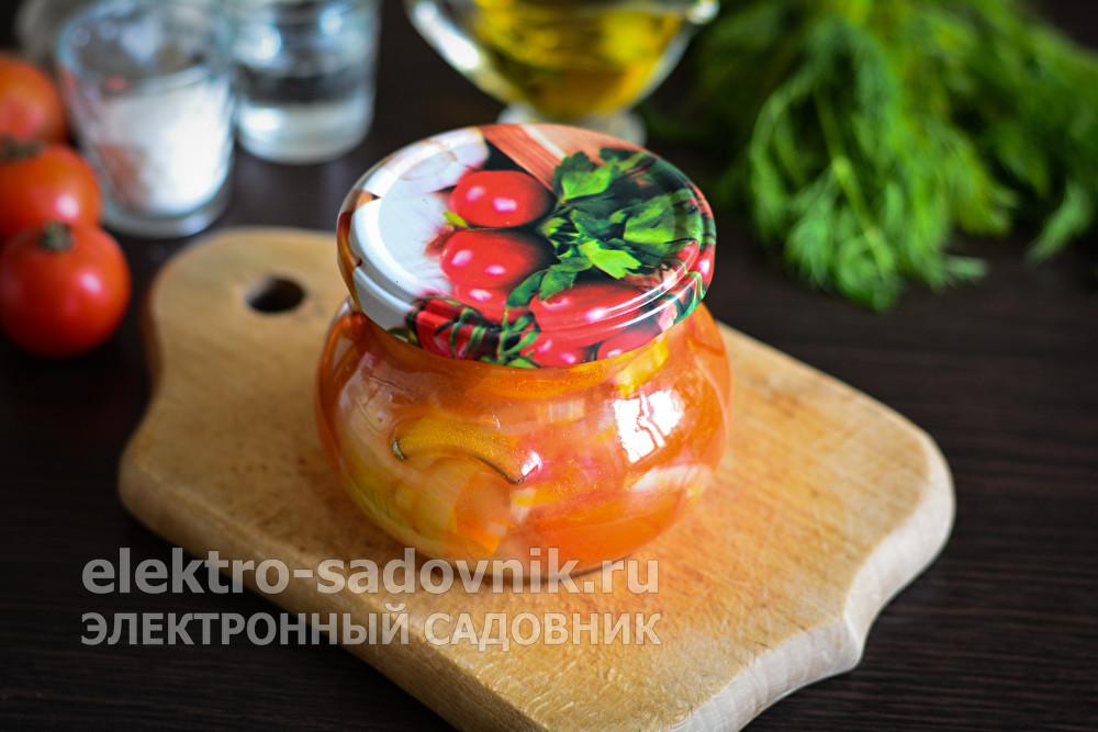 салат Глобус без стерилизации