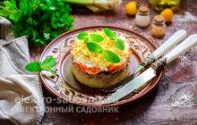 праздничный салат Мимоза