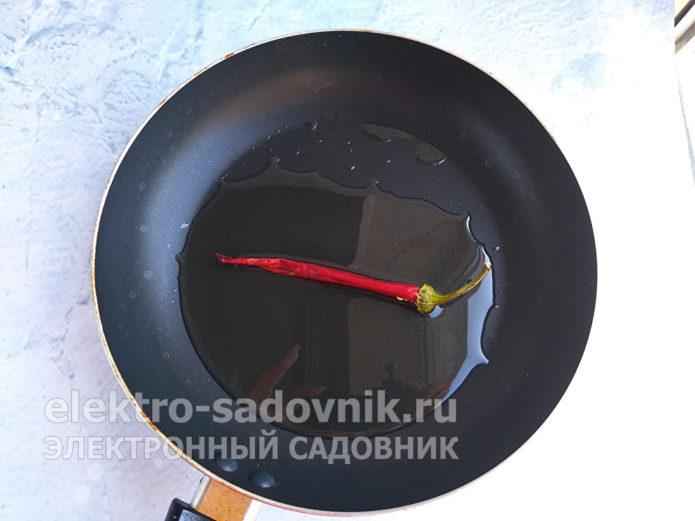 выложить горький перец