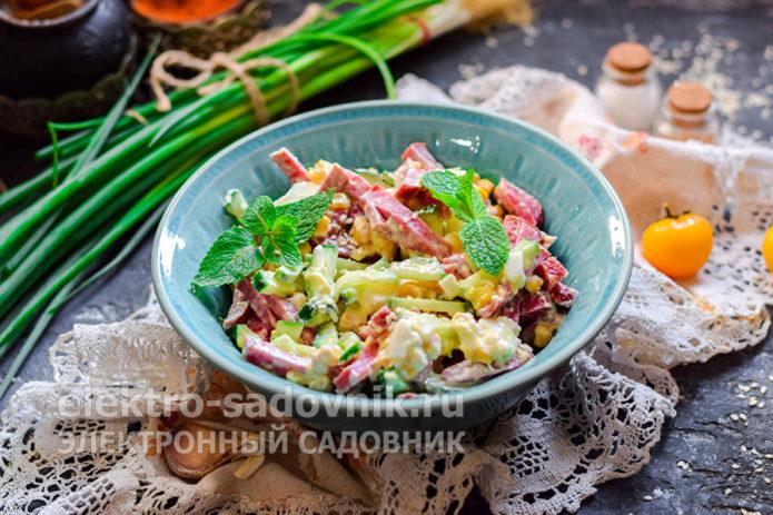 салат Соломка с кукурузой и колбасой