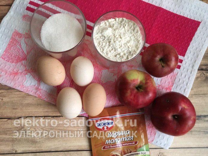 ингредиенты для шарлотки