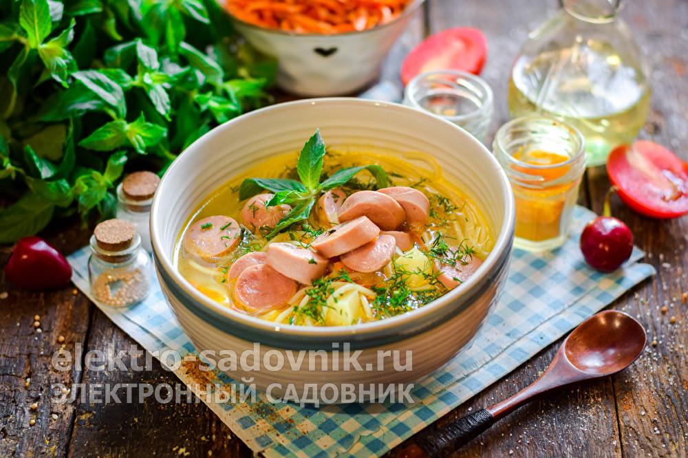 аппетитный суп с сосисками