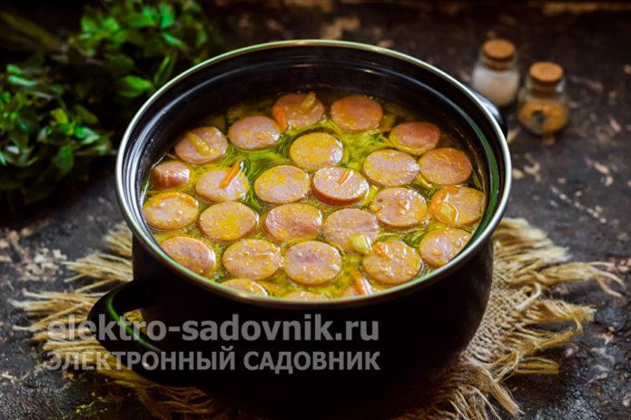 проварить суп