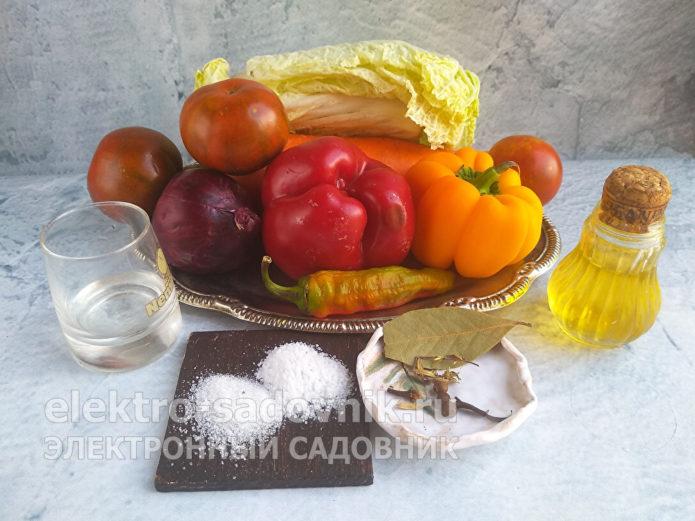 ингредиенты для ленивого салата