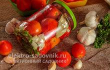помидоры Пальчики оближешь на литровую банку