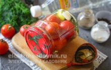 помидоры с водкой на зиму без стерилизации