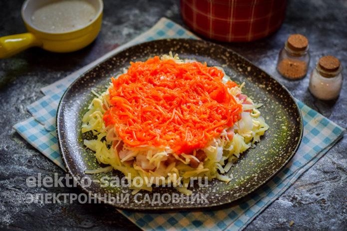 уложить морковь