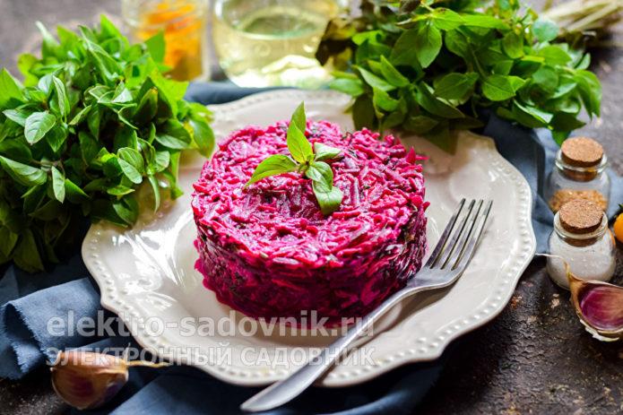 салат из свёклы