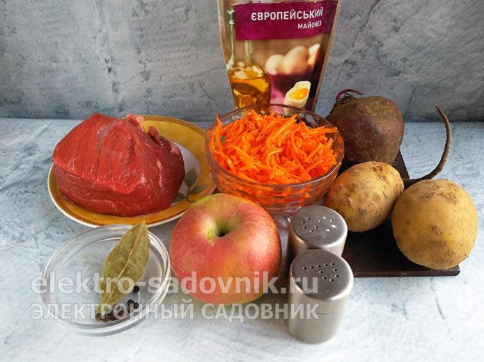 ингредиенты салата Корель