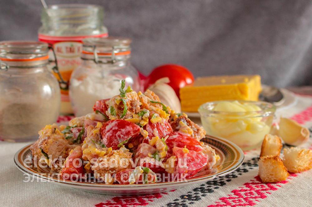 улетный салат Минутка