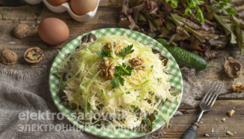 салат Нежность с черносливом и сыром