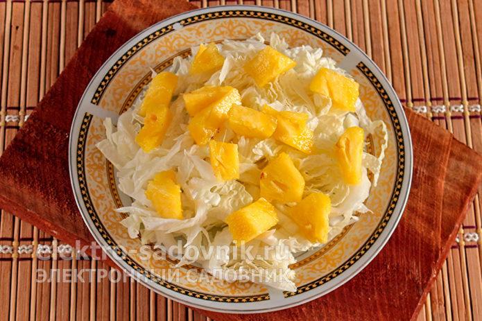 добавить кусочки ананаса