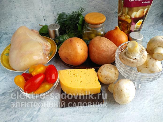 ингредиенты салата Русская красавица