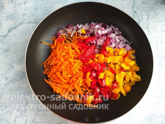 подготовить овощную начинку