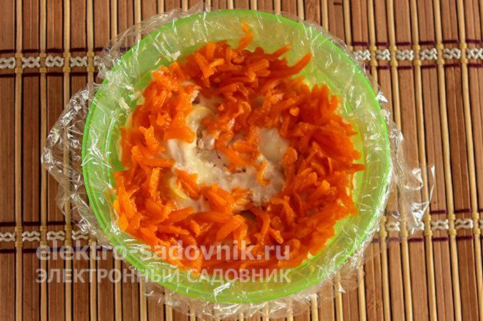 сделать слой моркови