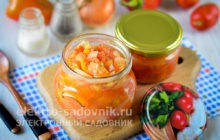 ленивое лечо из перцев, помидор, моркови и лука на зиму
