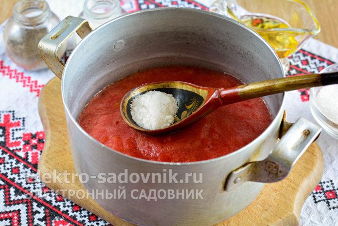 всыпать сахар и соль