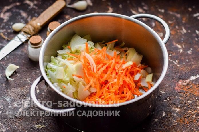 нарезать овощи для голубцов