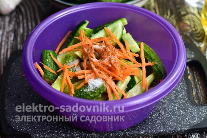 морковь с огурцами