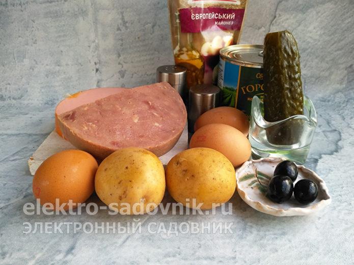 ингредиенты для новогоднего салата