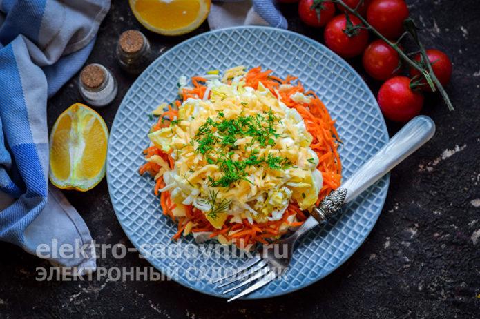 салат Восторг гостей с корейской морковкой