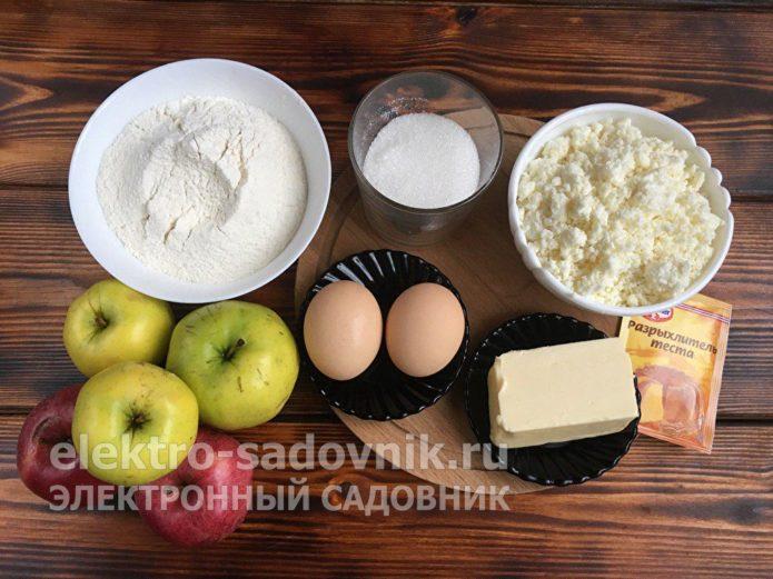 ингредиенті для яблочного пирога