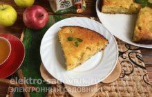 нежный и быстрый яблочный пирог