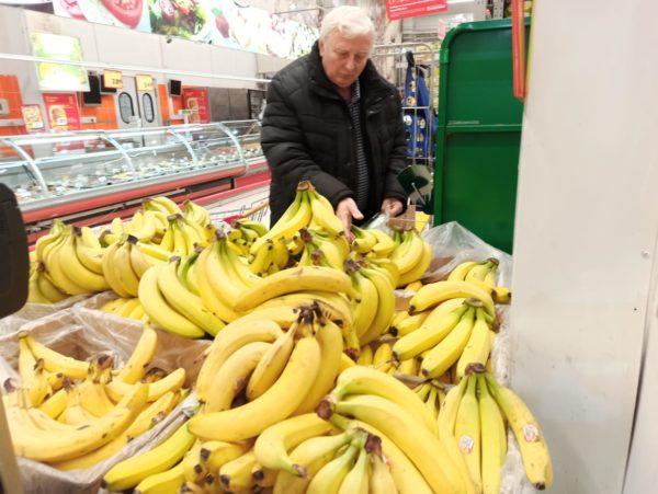 Правда ли что коронавирус передается через бананы