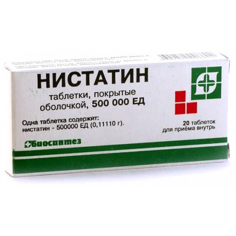 таблетками Нистатина